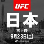UFC-Fight-Night-Japan
