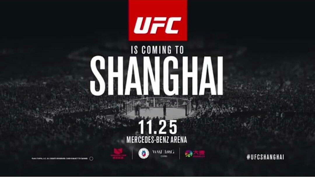 UFC-shanghai