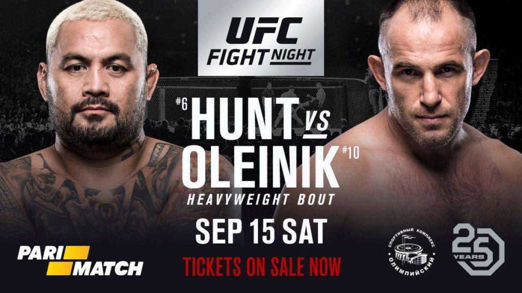 UFC Fight Night 136 - Matchkort