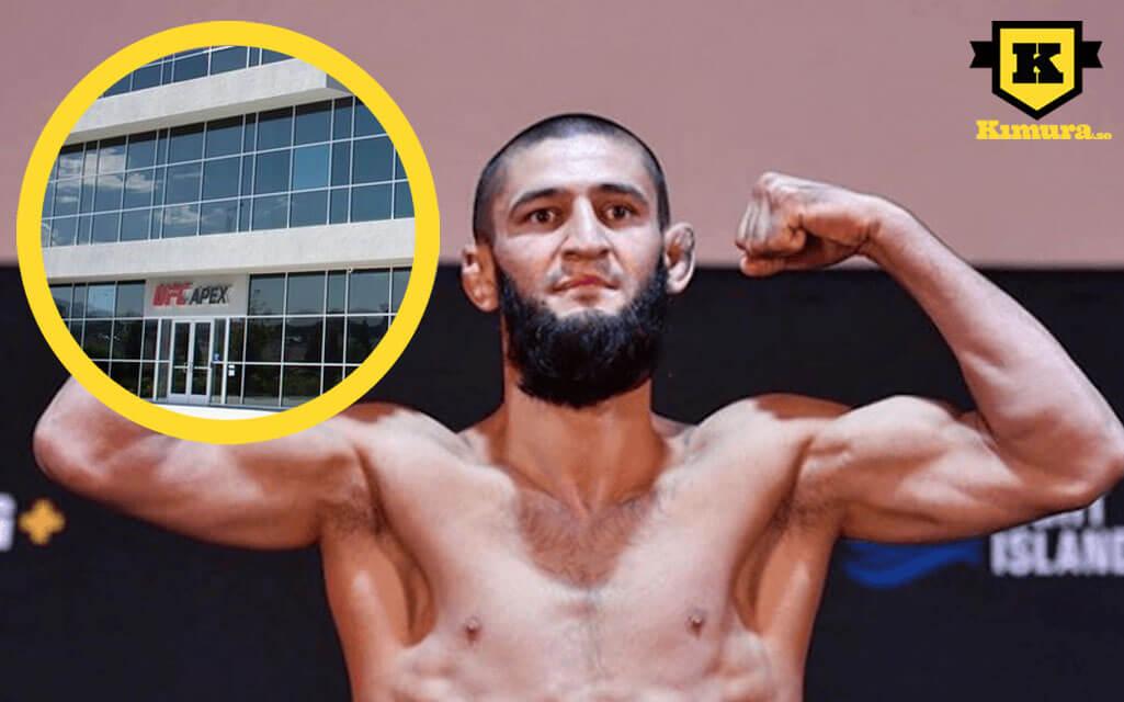 Khamzat Chimaev UFC Apex
