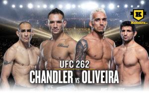 UFC 262 ALLT OM GALAN